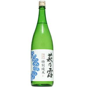 [Sake] Hagino Roh Special Pure Rice Super Dry Non-filtered Raw 1800ml