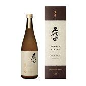 【日本酒】久保田萬寿自社酵母仕込720ml(箱付き)