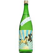 【日本酒】若駒夏駒生1800ml