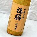 福鶴 吟醸古酒(720ml)福田酒造【長崎県・日本酒・sak...