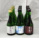 六十餘洲(300ml)12本ミックスセット今里酒造【長崎県・...