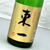 【限定品】東一・山田錦純米酒・生酒(1800ml)五町田酒造 【佐賀県・日本酒・sake】