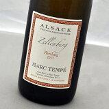 リースリング ツェレンベルグ[2017]ドメーヌ ・マルク・テンペ白ワイン・フランスRiesling ZellenbergDomaine Marc Tempe【アルザス】