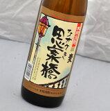 ながさき 思案橋(900ml)今里酒造【長崎県・焼酎・shochu・麦焼酎】