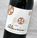 アルマヴィーヴァ[1997]ラベル不良 Almaviva赤ワイン・チリ【マイポ・ヴァレー】