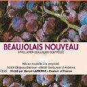 シャトー・カンボン ボジョレー・ヌーヴォー マルセル・ラピエール 自然派ワインの父マルセル...