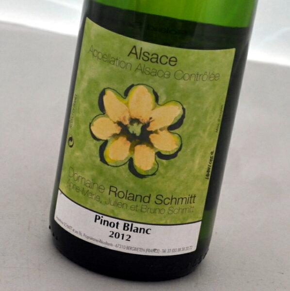 ピノ・ブラン 2012 ローラン・シュミットPinotBlancRolandSchmitt アルザス・白ワイン