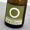 グリューナー・ヴェルトリーナーリート・ヘングストベルク[2019]スールナー白ワイン・オーストリアGruner Veltliner Ried HengstbergWeingut Soellner