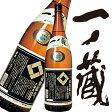 一ノ蔵無鑑査本醸造超辛口1.8L【宮城県】【一ノ蔵】【超辛口】