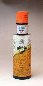 アンゴスチュラ オレンジ・ビター 28度 100ml【セール】05P22Nov13