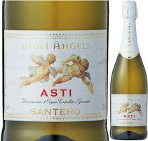 サンテロ天使のアスティフルボトル【白】750ml