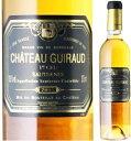 シャトー・ギロー ハーフ[2003] 極甘白ワイン 375ml