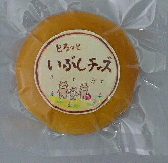 チーズ, スモークチーズ 220g