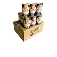 やわらかソフトパン缶詰アキモトギフト3缶入り【レーズン37ヶ月】【防災】
