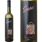 スアーヴ マスカット・オットネル 2009年 Suav Muscat Ottonel 2009 (750 ml)ルーマニアワイン、フルーティーな白ワイン・記念日、誕生日に贈ろう♪もらって嬉しいお酒ギフト プレゼントに・焼き鳥や魚料理と一緒に白ワイン♪女子会、ビンゴパーティーに