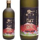熊本県の焼酎
