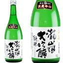 瀧嵐純米大吟醸 しずく酒 720ml和食や珍味、日本の味覚と相性抜群 プロがお届けする地酒・日本酒。還暦祝いや父の日、開店祝い、パーティー宴会への手土産などにオススメ♪