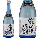 瀧嵐吟醸 720ml和食や珍味、日本の味覚と相性抜群 プロがお届けする地酒・日本酒。還暦祝いや父の日、開店祝い、パーティー宴会への手土産などにオススメ♪