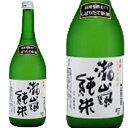 瀧嵐純米(原酒) 720ml和食や珍味、日本の味覚と相性抜群 プロがお届けする地酒・日本酒。還暦祝いや父の日、開店祝い、パーティー宴会への手土産などにオススメ♪