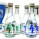 瀧嵐吟醸生酒&特別本醸造生酒 300ml 6本セット和食や珍味、日本の味覚と相性抜群 プロがお届けする地酒・日本酒。還暦祝いや父の日、開店祝い、パーティー宴会への手土産などにオススメ♪