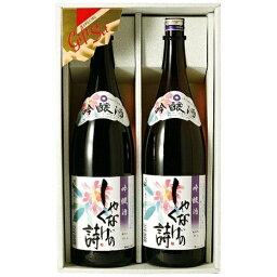 酒蔵魂 1800ml セット和食や珍味、日本の味覚と相性抜群 プロがお届けする地酒・日本酒。還暦祝いや父の日、開店祝い、パーティー宴会への手土産などにオススメ♪