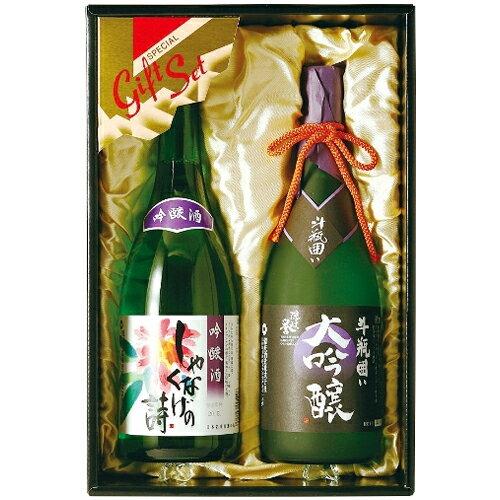 斗瓶囲い しゃくなげの詩 セット和食や珍味、日本の味覚と相性抜群 プロがお届けする地酒・日本酒。還暦祝いや父の日、開店祝い、パーティー宴会への手土産などにオススメ♪