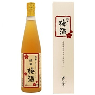 花の舞 純米梅酒 500ml和食や珍味、日本の味覚と相性抜群 プロがお届けする地酒・梅酒。還暦祝いや父の日、開店祝い、パーティー宴会への手土産などにオススメ♪