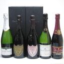 ドンペリ飲み比べ5本セット(ドンペリニヨンロゼ、ドンペリニヨン白、+世界の厳選スパークリングワイン(辛口2本、甘口1本))750ml×5本