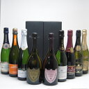 ドンペリ飲み比べ9本セット(ドンペリニヨンロゼ、ドンペリニヨン白、+世界の厳選スパークリングワイン(辛口5本、甘口2本))750ml×9本