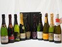 ドンペリ飲み比べ10本セット(ドンペリニヨンロゼ、ドンペリニヨン白、+世界の厳選スパークリングワイン(辛口5本、甘口3本))750ml×10本