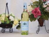 脱アルコールワイン 750ml(カールユング リースリング (ノンアルコールワイン)アルコール1%未満 ドイツ白ワイン)