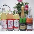 【送料無料ノンアルコール5本セット】ドイツスパークリング白、スパークリングロゼ&甘酒3種類720ml、900ml2本飲み比べ5本セット