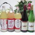 【送料無料ノンアルコール5本セット】ドイツ赤、白ワイン&甘酒3種類720ml、900ml2本飲み比べ5本セット