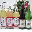 甘酒 ノンアルコール