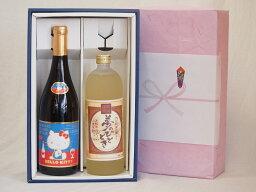 ハローキティ感謝贈り物ボックス(ハローキティー ボージョレ・ヴィラージュ・ヌーヴォー赤ワイン 熟成麦焼酎 夢のひととき(大分県))750ml×1 720ml×1