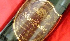 一生に一度の贈り物は豪華に某TV番組でシャンパンの王様「ドンペリ・ロゼ」に勝った逸話のロジ...