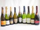 ドンペリ飲み比べ9本セット(ドンペリニヨン 正規輸入品750ml+ロジャーグラートロゼ750ml+世界の厳選スパークリングワイン(辛口5本、甘口2本) クリスマス お歳暮