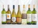 【キャッシュレス5%還元】セレクション 金賞受賞酒 フランスワイン 白ワイン 7本セット 750ml×7本 お歳暮 クリスマス
