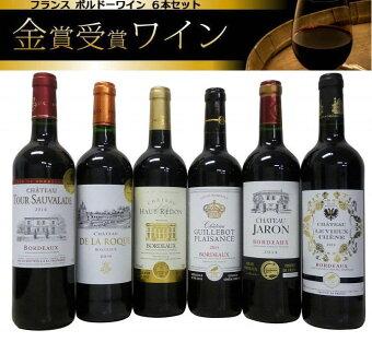 セレクション金賞受賞酒フランスボルドーワイン(金賞6本)赤ワイン6本セット750ml×6本