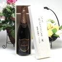 【贈り物限定】 あのドンペリに勝ったワイン♪ロジャー グラートカヴァ ロゼ750mlいつもありがとう木箱セット クリスマス お歳暮