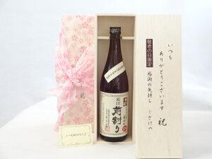 敬老の日 焼酎セット いつもありがとうございます感謝の気持ち木箱セット( 井上酒造 蔵詰前割り 麦焼酎 720ml(大分...