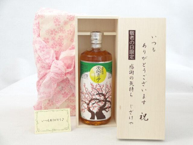 日本酒・焼酎, 梅酒  ( 500ml )
