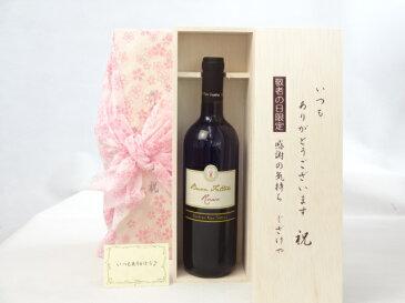 敬老の日 ワインセット いつもありがとうございます感謝の気持ち木箱セット( ブォン・ファットーレ・ビアンコ 白(イタリア)750ml) メッセージカード付