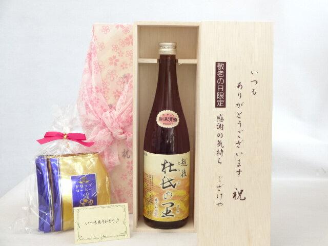 日本酒, 純米酒  (5)( 720ml() )
