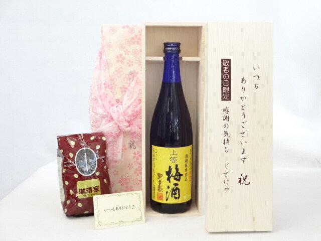 日本酒・焼酎, 梅酒  (200g)( 720ml )