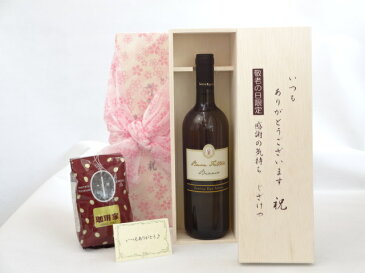 敬老の日 ギフトセット ワインセット いつもありがとうございます感謝の気持ち木箱セット+オススメ珈琲豆(特注ブレンド200g)( ブォン・ファットーレ・ビアンコ 白(イタリア)750ml) メッセージカード付