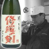 【送料無料6本セット】【限定】濱田酒造 黒麹仕込みいも焼酎 修羅の刻 25度 1800ml