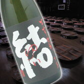 【送料無料6本セット】【限定】濱田酒造 芋焼酎  結(ゆい)芋芋焼酎 28度 720ml