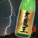 濱田酒造黄麹仕込み芋焼酎 大魔王25度1800ml