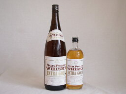 三重のウイスキー2本セット(サンピース エクストラ ゴールド 37度) 1800ml×1本 720ml×1本